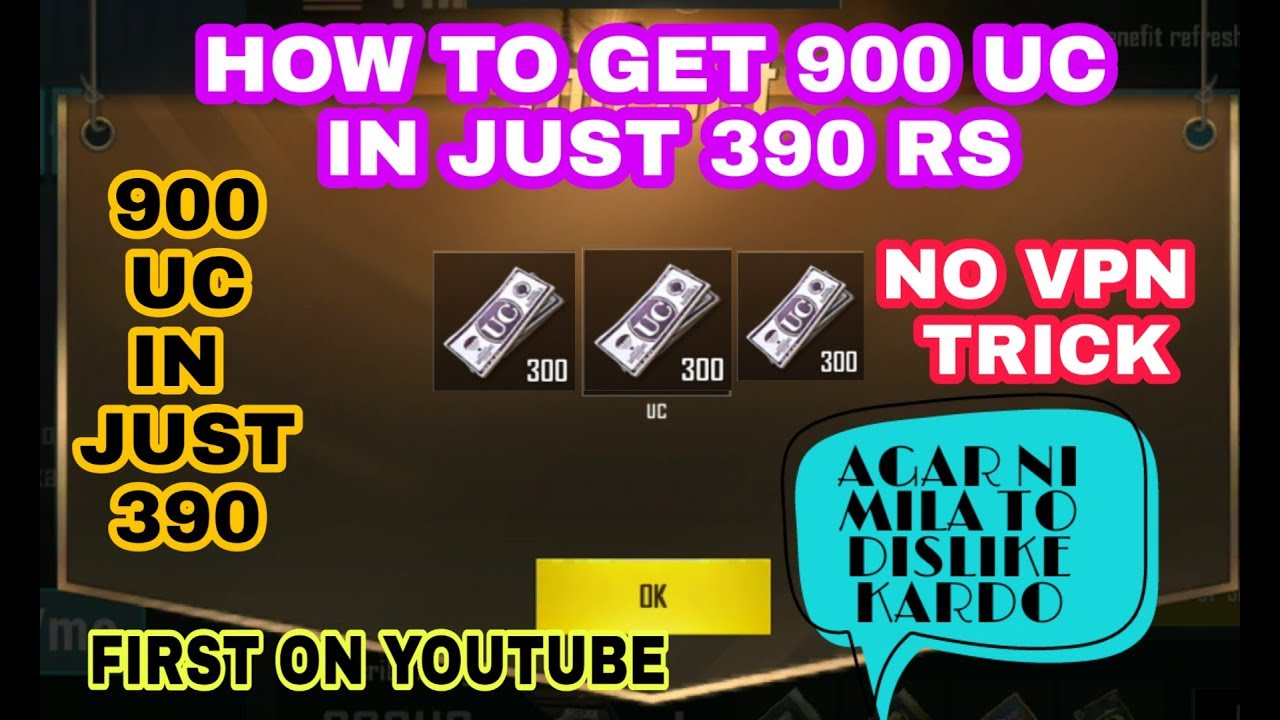HOW TO GET 900 UC IN JUST 390 RS BUY AGAIN AND AGAIN