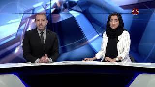 الضالع .. قتلى من المليشيا بينهم قناص في عملية تسلل حوثية فاشلة بقطاع يعيس