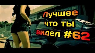 Подборка приколов №62 | best CUBE | женский футбол 😂😂 Best Coub Compilation