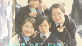 Publication Date: 2016-03-23 | Video Title: 學生楊創宇作品︰中聖書院 school 活動介紹短片
