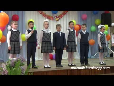 Сценки на выпускной в детском саду, 4, 9, 11 класс