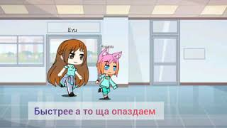 Мы не нормальные//сериал//1серия 1 сезон