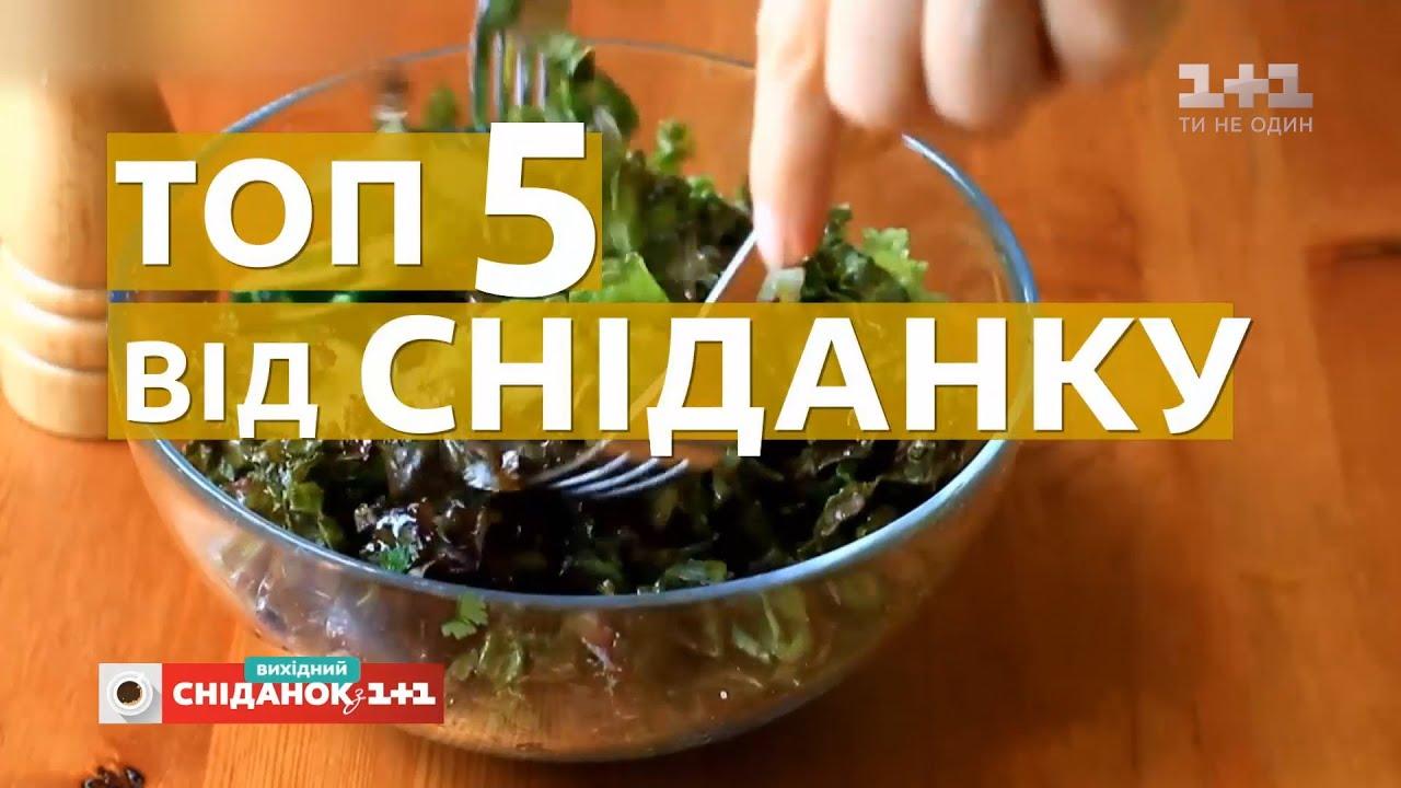 П'ять правил приготування салату