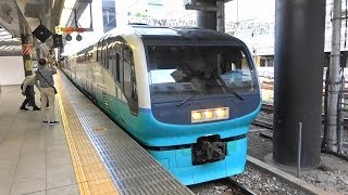 【2020年春には引退】JR251系 特急スーパービュー踊り子 伊豆急下田行き 新宿発車