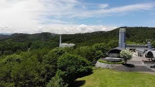 DJI Mavic Air 長野県岡谷市 鳥居平やまびこ公園