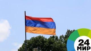 «Мой шаг» победил на парламентских выборах в Армении, набрав 70% голосов - МИР 24