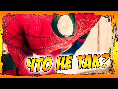 13 причин почему Человек-Паук: Возвращение Домой может быть плохим - чего боятся фанаты?
