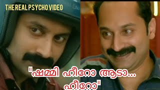 The real psycho 'shammi' from . nights|fahad fasil |kumbalangi nights hd