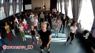 Фото Танец школьниковшкола 854 3