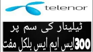 Telenor SMS life time Free enjoy 2018.