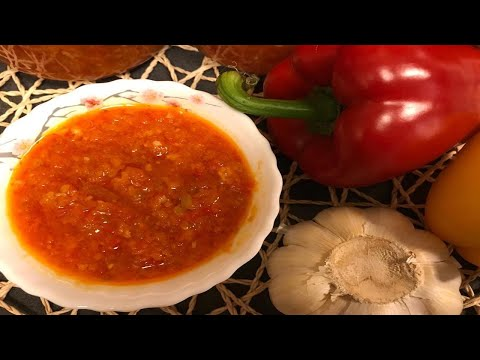 АДЖИКА по маминому рецепту / Самая вкусная аджика