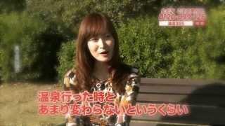 温活365 http://www.onkatsu365.jp/ シンガーソングライター 松田陽子さ...