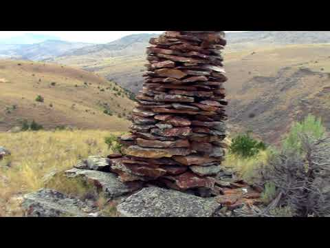 Red Canyon Rock Cairn
