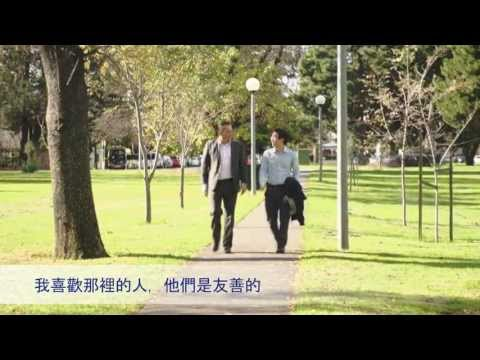 Hong Kong Pharmacy Graduate - University of South Australia