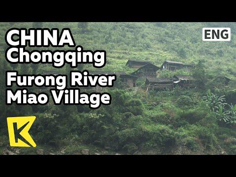 【K】China Travel-Chongqing[중국여행-충칭]푸룽강, 때 묻지 않은 묘족 마을/Furong River Miao Village/Local life/Honey