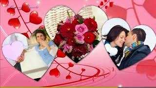 С Днем Влюбленных! Красивое именное поздравление