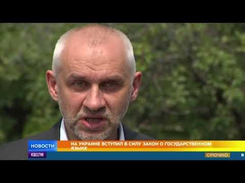 Инаугурационная речь Зеленского теперь вне закона на Украине