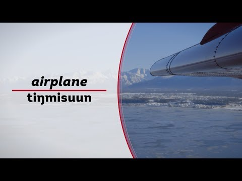 Learn to Speak Inupiaq | How to say airplane