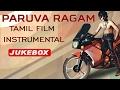 Download Paruva Ragam Instrumetal Songs Jukebox   Tamil Film Instrumental Songs   V.Ravichandran,Juhi Chawla MP3 song and Music Video