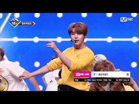 180823 Golden Child (골든차일드) - IF @ MCountdown