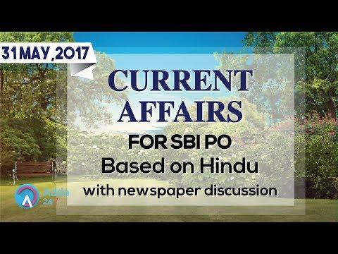 एसबीआई पीओ के लिए दि हिन्दू आधारित करंट अफेयर्स (31 मई2017)