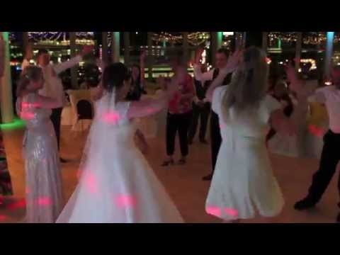 Lowry Theatre Compass Room Manchester Wedding DJ