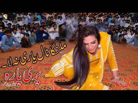 Malangan Nal Yari Na La | Pari Paro | Saraiki Wedding Dance Performance