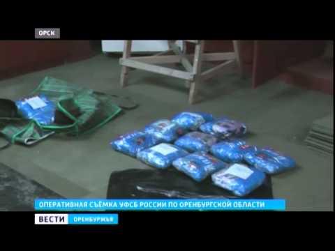 20 кг героина. В ФСБ раскрыли подробности задержания крупной партии наркотиков