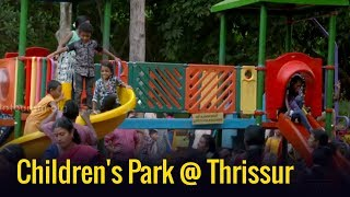 Thrissur's Nehru Park - Thrissur with Kids
