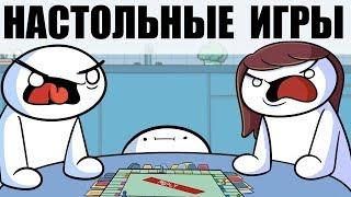 Настольная Игра ( TheOdd1sOut на русском ) | Tabletop Games | Русская озвучка