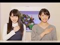 オリジナル番組 『ハロ!ステ』 の動画、YouTube動画。