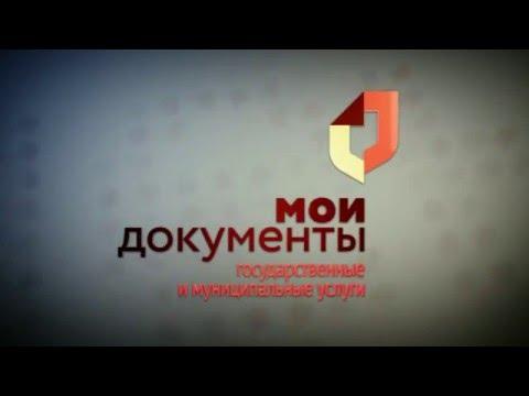 """Юридическая Услуга МФЦ г.Кизилюрт """"Договор Купли-Продажи"""""""