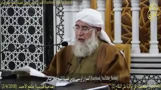 الفرق بين الاعزب والمتزوج عند اﻟﹻۣۗــَِﻠَِّّّﹻََۣﹻۣۗﹻۣﮧﷻ فضيلة العلاّمة الكبير الشيخ فتحي الصافي