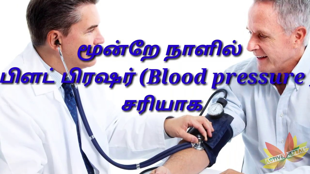 What Foods Can Reduce Blood Pressure