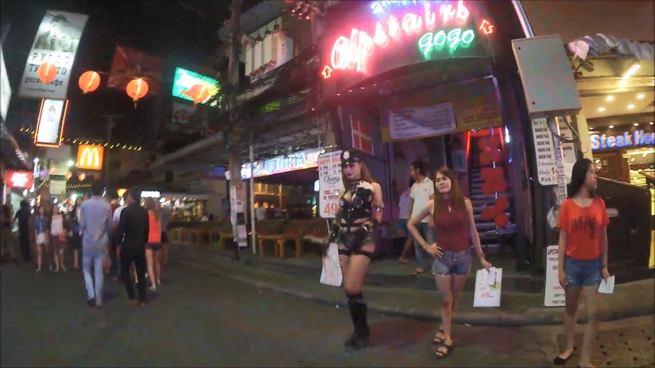 смотреть видео разврата на улицах города