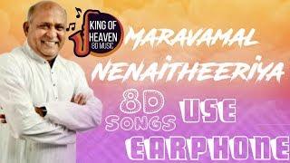 Maravamal Nenaitheeriya_ Jesus 8D song _ Fr Berchmans