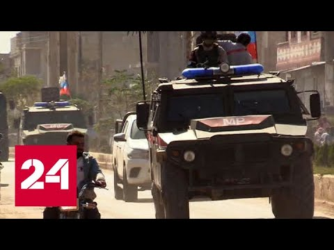 Российская военная полиция берет под контроль турецко-сирийскую границу - Россия 24