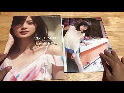 Nogizaka46 乃木坂46 x ExTaishi + Shiraishi Mai 白石麻衣 x CECIL MCBEE