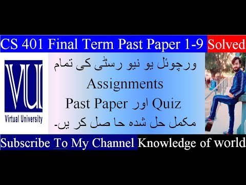 CS 401 Final Term Past Papers Solved 1-9