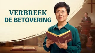 God is mijn redding | Christelijke film 'Verbreek de betovering' (Nederlandse ondertiteling)