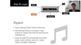 """Запись вебинара на таджикском языке """"Основы мультимедийной журналистики"""""""