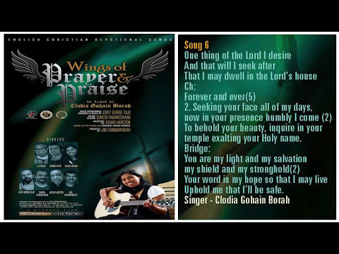 One thing of the Lord | Album Wings of Prayer & Praise | Karaoke With Lyrics