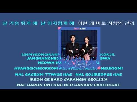 기현 (몬스타엑스) & 설아 (우주소녀) Kihyun & SeolA – Love Virus _ Instrumental Official