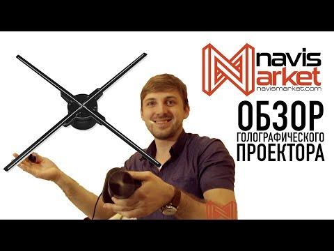★ 3D ВЕНТИЛЯТОРЫ ★  ГОЛОГРАММА ★ для рекламы / Обзор от Navis Market