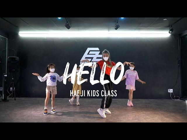 [동탄댄스학원] KPOP COVER DANCE 케이팝 커버댄스 KIDS CLASS 키즈반 | 조이 - HELLO