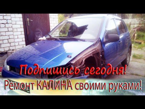 Как убрать рыжики с кузова автомобиля своими руками ваз калина