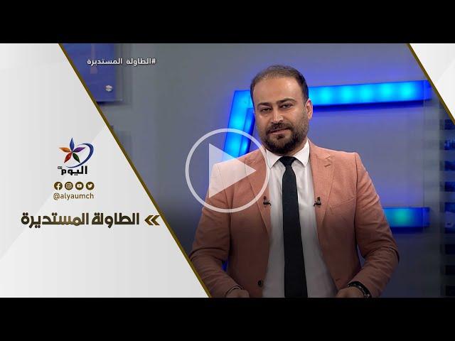 الشرق الأوسط: الصفوية والعثمانية.. مهادنة ومواجهة وظلم للشعوب