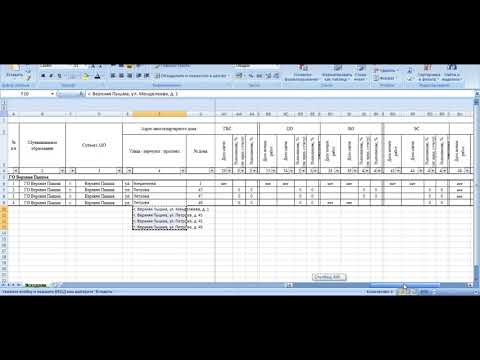 Импорт сделок через CSV файл в Битрикс24