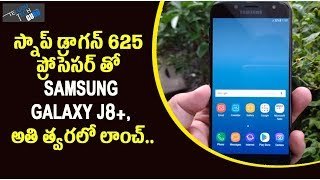 Samsung Galaxy J8+ With Snapdragon 625 Processor Spotted On Geekbench Site - Telugu Tech Guru