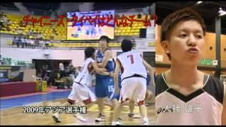 隼ジャパン 川原洋子 動画 30